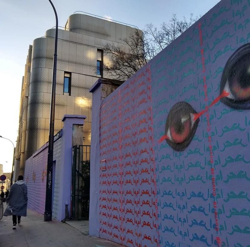 """""""Plus que des yeux"""" : la nouvelle fresque du Pavillon Carré de Baudouin"""
